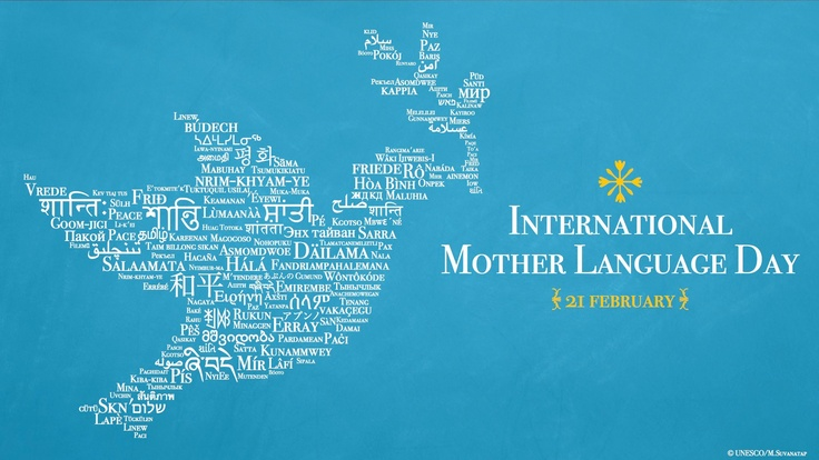 international mother language day International mother language day act an act to establish international mother language day this bill was last introduced in the 41st parliament, 2nd session, which ended in august 2015.